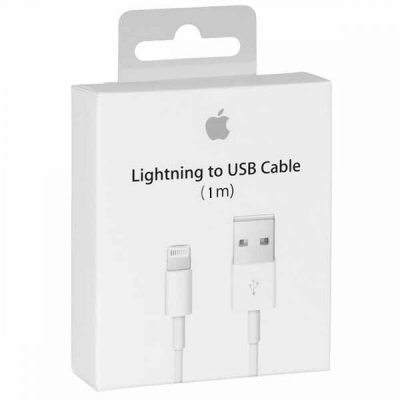 Lightning USB Cabel (Copy)