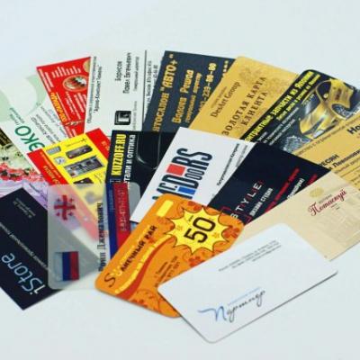 Візитні картки