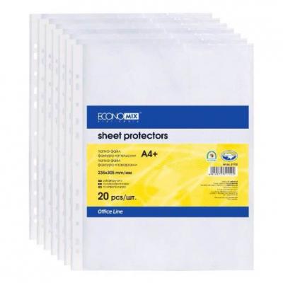 Файл «Economix» 30 мікр упаковка 100 шт