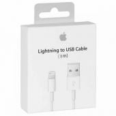 Lightning USB Cabel (Copy)