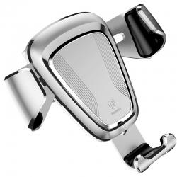 Тримач автомобільний Baseus Gravity Silver