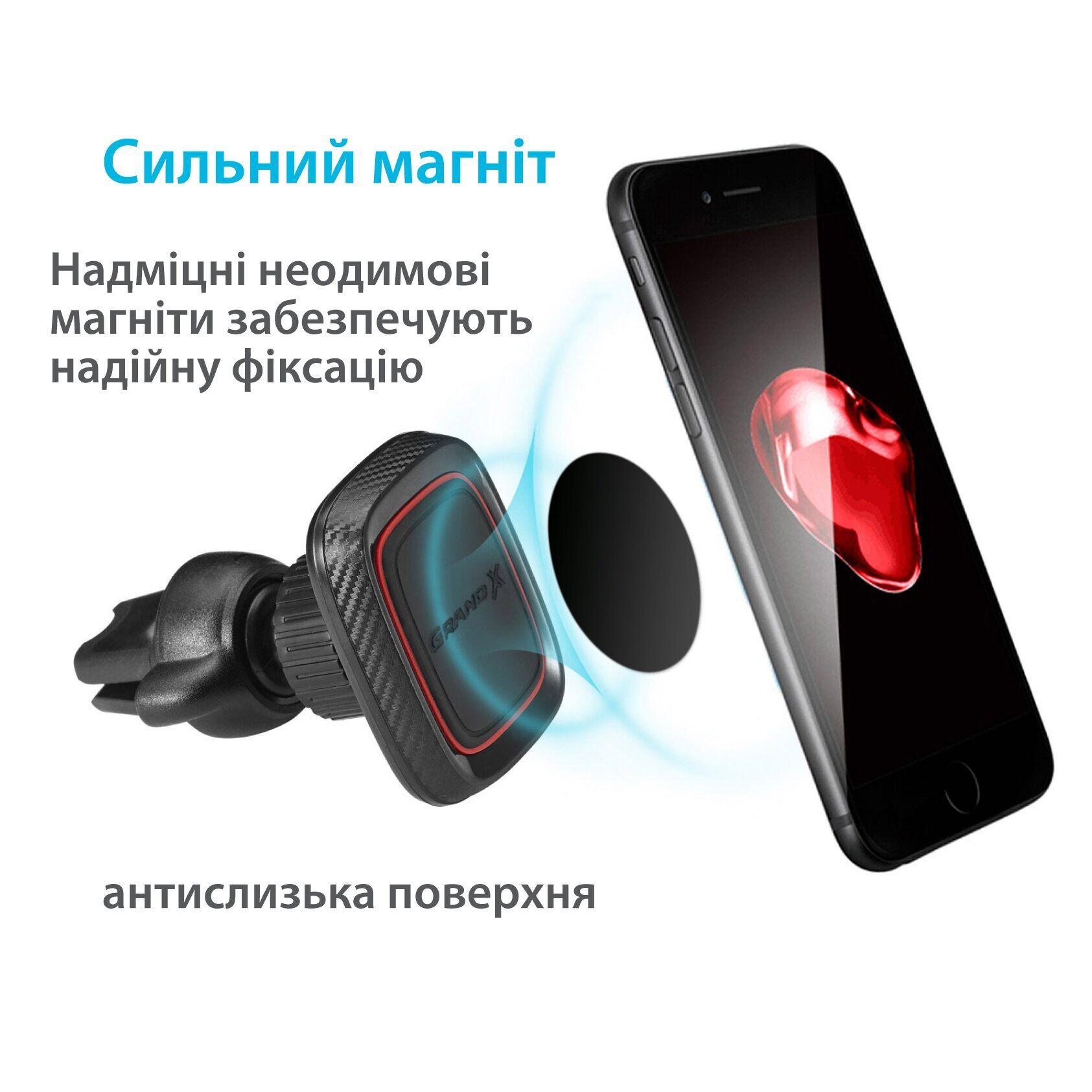 Автодержатель для смартфона магнітний Grand-X